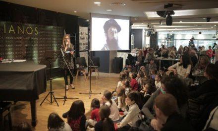 MusicArte – Συνέντευξη με την Κατερίνα Παπαδάκου