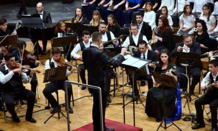 Η Συμφωνική Ορχήστρα Νέων Ελλάδος (ΣΟΝΕ) στον Πολύγυρο