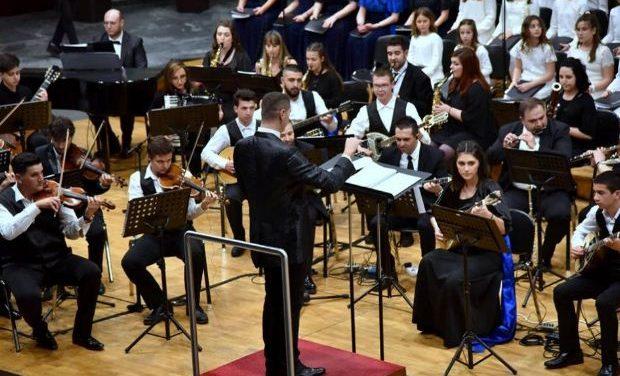 Συναυλία της Συμφωνικής Ορχήστρας Νέων Ελλάδος (ΣΟΝΕ) – Video