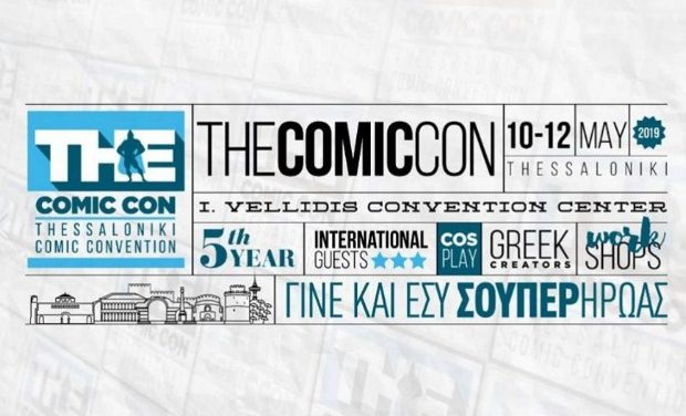 The Comic Con 5 – Το κορυφαίο comic convention στη ΝΑ Ευρώπη επιστρέφει στη Θεσσαλονίκη, 10-12 Μαΐου 2019