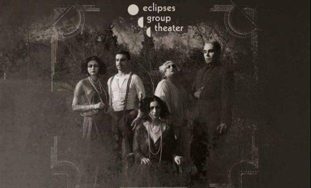 Πρεμιέρα για «Το Μπουλούκι… Το μυστικό του ανέμου» του Νίκου Ορτετζάτου στο Δημοτικό Θέατρο Άνετον