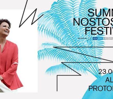alkistis protopsalti-summer nostos festibal