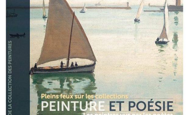Παρουσιάζεται στον ΙΑΝΟ ο κατάλογος-λεύκωμα του Μουσείου «Paul Valéry» με τίτλο «Peinture et Poésie»