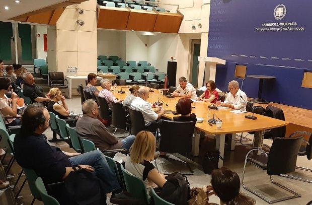 Συνάντηση για την παρουσίαση της Α' Φάσης της έρευνας για το Εθνικό Πολιτισμικό Κεφάλαιο