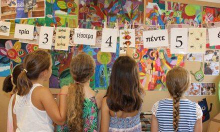 «Για φαντάσου…» στην Καλοκαιρινή Εκστρατεία της Εθνικής Βιβλιοθήκης