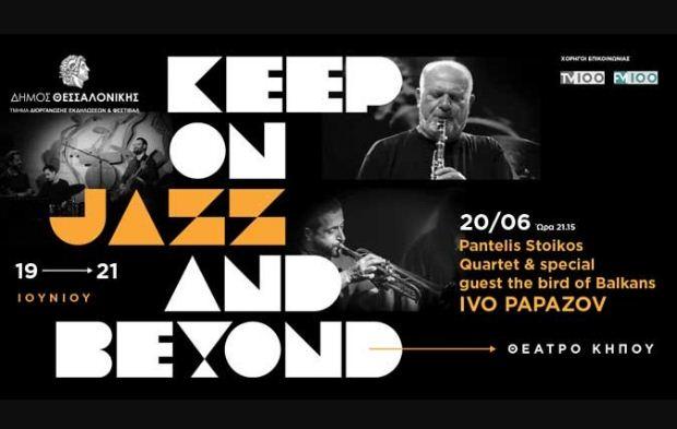 Keep on jazz & Beyond Festival Day 2 – Pantelis Stoikos Quartet / Special Guest Ivo Papasov στο θέατρο Κήπου