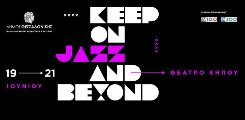 Keep on Jazz & Beyond festival 2019