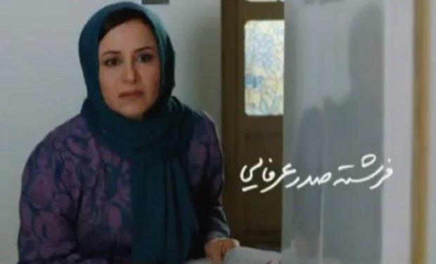 Ο Κινηματογράφος του Ιράν στη Δροσιά – «Πισίνα Ζωγραφικής» του maziar Miri