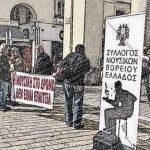 mousiki sto dromo-dimokratia