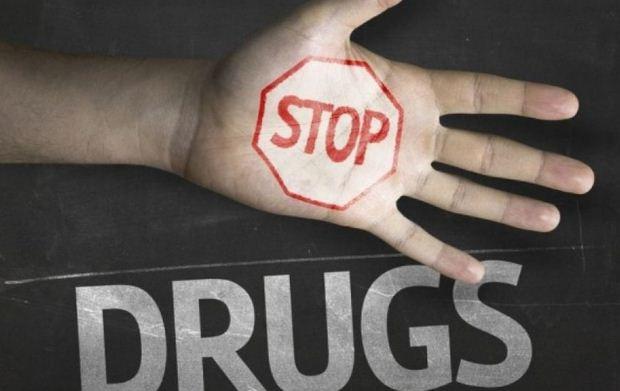Παγκόσμια Ημέρα κατά των Ναρκωτικών, 26 Ιουνίου