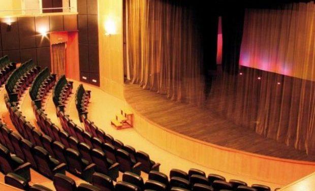 Οι επιχορηγήσεις επαγγελματικών θεατρικών σχημάτων του ελεύθερου θεάτρου για το 2019-2020