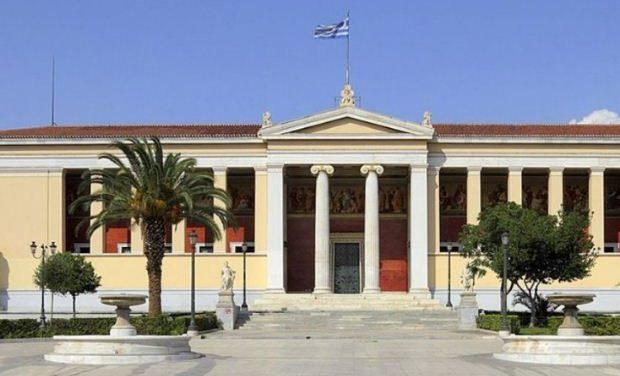 Στα 250 καλύτερα Πανεπιστήμια το ΕΚΠΑ σύμφωνα με την κατάταξη «Webometrics Ranking of World Universities»