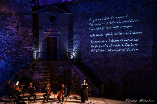 Με μια μαγική βραδιά ποίησης και μουσικής ολοκληρώθηκε το 1ο Φεστιβάλ Επταπυργίου