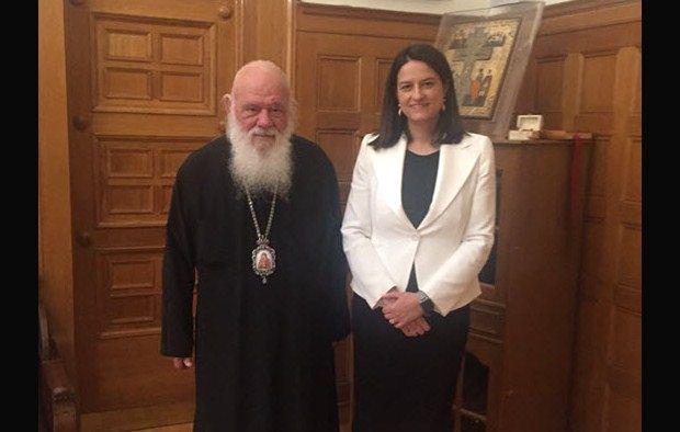 Σε καλό κλίμα η συνάντηση της Υπουργού Παιδείας με τον Αρχιεπίσκοπο Ιερώνυμο