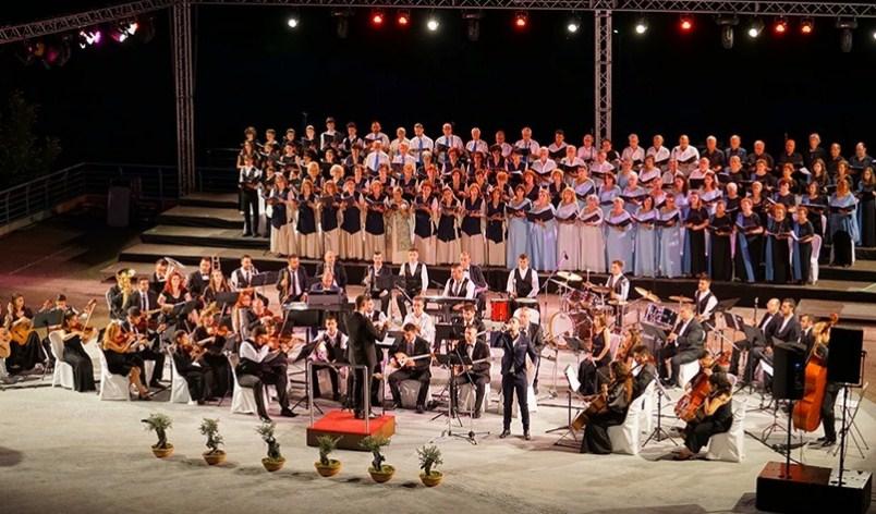 Συμφωνική Ορχήστρα Νέων Ελλάδος (ΣΟΝΕ)