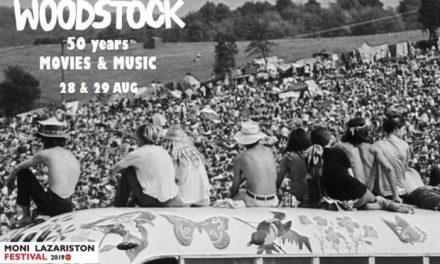 Σινεμά στη ΜΟΝΗ: 50 χρόνια Woodstock / Movies & Music, 28 και 29/8 Φεστιβάλ Μονής Λαζαριστών