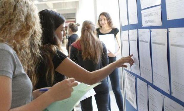 Πανελλαδικές ΕΠΑΛ 2021: Η διδακτέα-εξεταστέα ύλη των Πανελλαδικώς εξεταζόμενων μαθημάτων