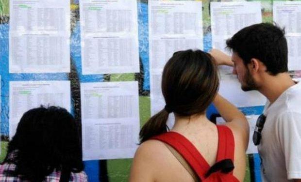 Την Παρασκευή 10/7 η ανακοίνωση της βαθμολογίας των πανελλαδικών εξετάσεων ΓΕΛ και ΕΠΑλ