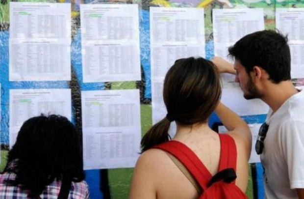 Πανελλαδικές: Ανακοινώθηκαν τα συμπληρωματικά αποτελέσματα υποψηφίων περιοχών που επλήγησαν από φυσικές καταστροφές