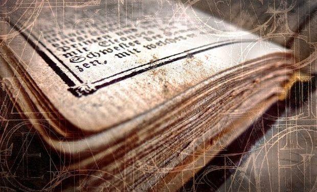 Η Φιλολογία και το μέλλον της