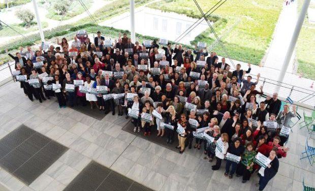 85ο Διεθνές Συνέδριο της IFLA – Η Αθήνα καλωσορίζει το κορυφαίο βιβλιοθηκονομικό γεγονός