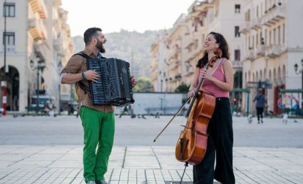 Tales From the Box: Ο Θάνος Σταυρίδης και η Στέλλα Τέμπρελη στο ΚΠΙΣΝ, είσοδος ελεύθερη