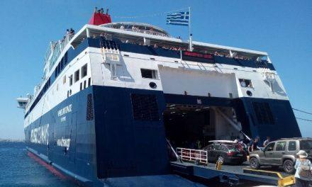 Έκπτωση στα εισιτήρια πλοίων, τρένων και λεωφορείων για τους αναπληρωτές εκπαιδευτικούς