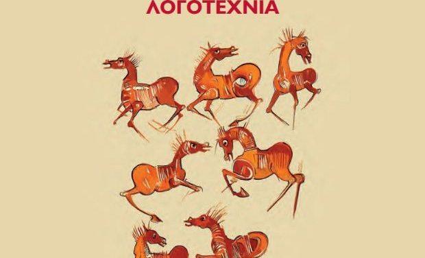 ΙΕΠ – Νέοι φάκελοι υλικού για τη Γ' Λυκείου: Παροράματα στα Νέα Ελληνικά, τα Αρχαία και τα Μαθηματικά