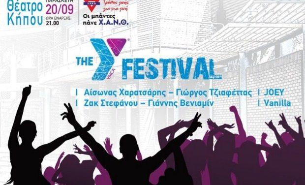 The Y Festival – Οι μπάντες πάνε ΧΑΝΘ, Παρασκευή 20/9 στο Θέατρο Κήπου
