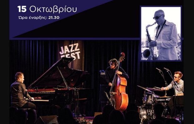 Espen Berg Trio feat. Dimitris Vassilakis, 15.10 στο Half Note