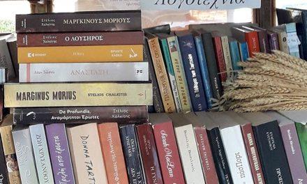 Ανακοινώθηκαν τα Κρατικά Βραβεία Λογοτεχνίας 2019 (εκδόσεις 2018)