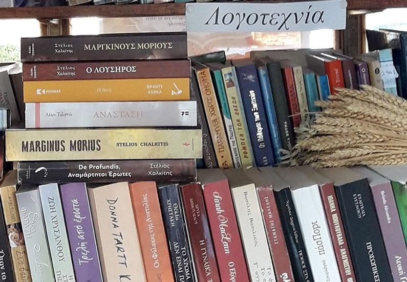 Σ.ΕΚ.Β: Διαδικτυακές παρουσιάσεις νέων βιβλίων – Παρασκευή 23 Οκτωβρίου 2020