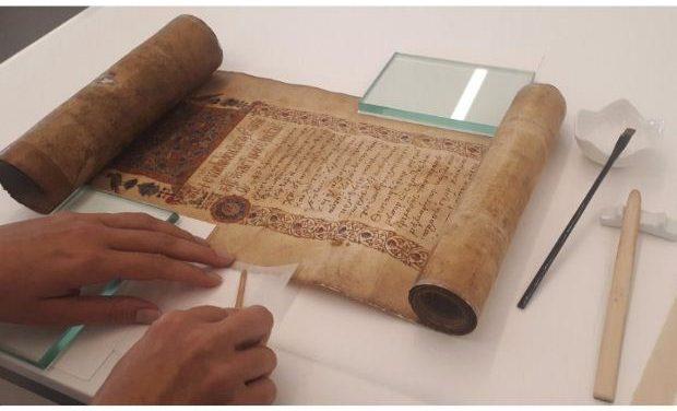 Μια ματιά στη συντήρηση των χειρογράφων – Η Ευρωπαϊκή Ημέρα Συντήρησης 2019 στην Εθνική Βιβλιοθήκη