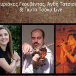 gouventas tsoka-taτsouli-live