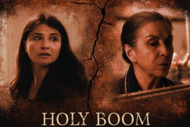 Η βραβευμένη ταινία «Holy Boom» της Μαρίας Λάφη στις «Ημέρες Κινηματογράφου» στη Δροσιά