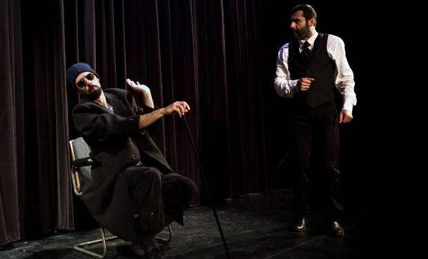 Τελευταίες παραστάσεις για το έργο «Οιδίποδας και Αντίποδας» στο Δημοτικό Θέατρο Καλαμαριάς