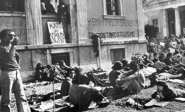 ΔΟΕ: Πολυτεχνείο 1973 – 46 χρόνια μετά, η μνήμη των ηρώων ζωντανή μας οδηγεί