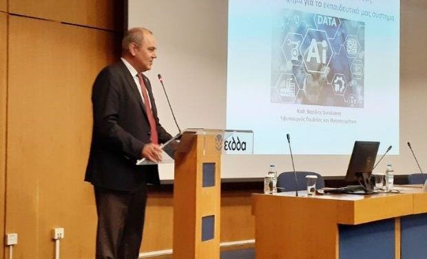 Ο Υφυπουργός Παιδείας, Β. Διγαλάκης, στην ημερίδα του ΕΚΔΔΑ