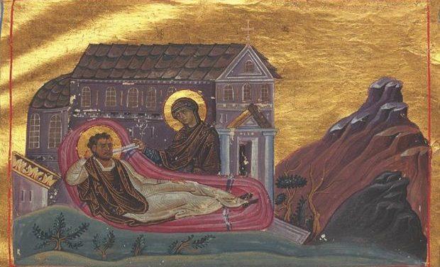 Ολοκληρώνεται ο «Λόγος 7» στην Εθνική Βιβλιοθήκη με τη σημερινή εκδήλωση «Ρωμανός ο Μελωδός»