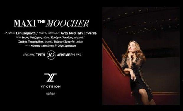 Η Maxi The Moocher επιστρέφει στο «Υπόγειον» της Πλατείας Αριστοτέλους
