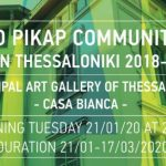 To Pikap Community – Art In Thessaloniki - 2018-2019 - Casa Bianca