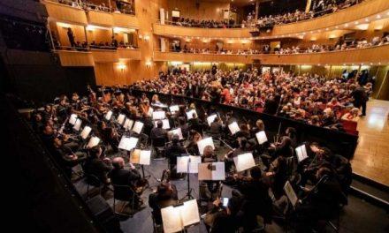 Ολύμπια Δημοτικό Μουσικό Θέατρο Μαρία Κάλλας: Το πρόγραμμα εκδηλώσεων, Φεβρουάριος- Μάιος 2020