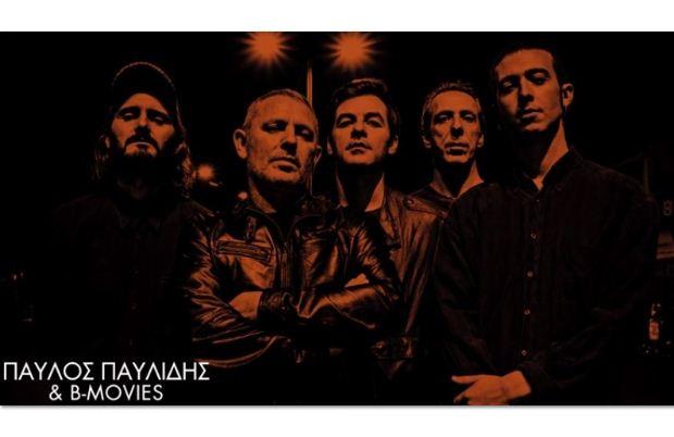 Παύλος Παυλίδης & B-Movies Live, Σάββατο 18/1 στο Principal Club Theater