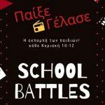 school batles-status fm