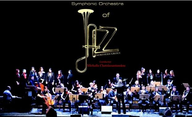 Η Συμφωνική Ορχήστρα Jazz Βορείου Ελλάδος για μία βραδιά στο Θέατρο Σοφούλη, Σάββατο 11/1