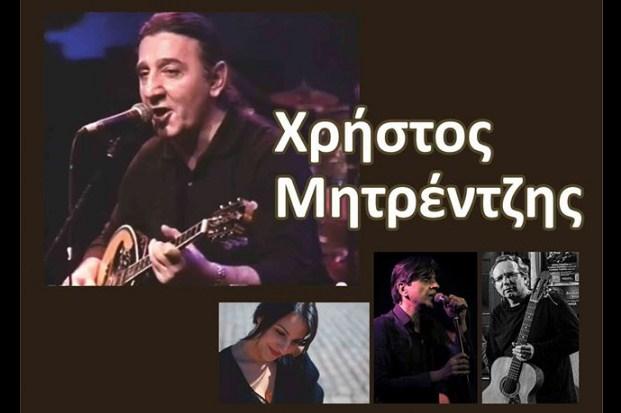 Μουσική Σκηνή «Πριγκηπέσσα»: Μητρέντζης, Τσιακίρη, Παπαζήσης και Σφίγγος κάθε Πέμπτη σε ρεμπέτικα και λαϊκά τραγούδια