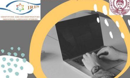 Ξεκινάει σήμερα το Χειμερινό Σχολείο του ΑΠΘ για την κατάρτιση εκπαιδευτικών στην Πολυγλωσσία και τη Διδασκαλία των Γλωσσών
