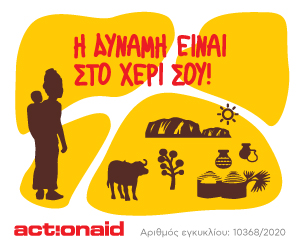 Actionaid