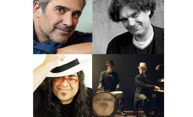 Αμπαζής, Καλαντζόπουλος, Γεννατάς & «Opera Chaotique» απόψε στον ΙΑΝΟ