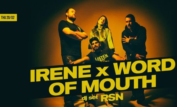 Η Irene και οι Word of Mouth live στο 6 d.o.g.s